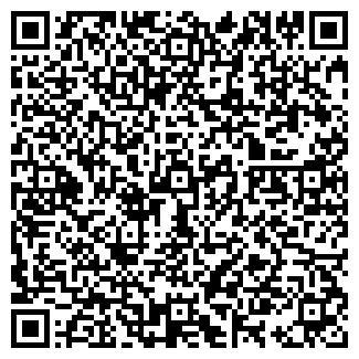 QR-код с контактной информацией организации КБО БЫХОВСКИЙ