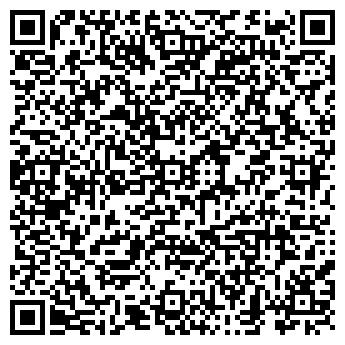QR-код с контактной информацией организации ЛЕСОПУНКТ БЫХОВСКИЙ