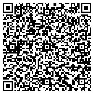 QR-код с контактной информацией организации СПК ВОЛОДАРСКИЙ