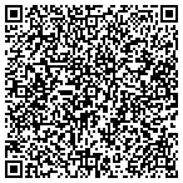 QR-код с контактной информацией организации СТАНЦИЯ ВЕТЕРИНАРНАЯ РАЙОННАЯ БЫХОВСКАЯ