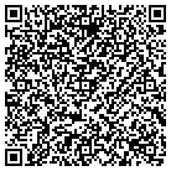QR-код с контактной информацией организации РАЙПО БУДА-КОШЕЛЕВСКОЕ