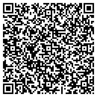 QR-код с контактной информацией организации ДРСУ 184
