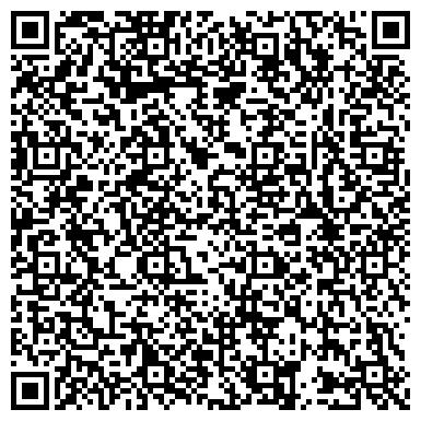 QR-код с контактной информацией организации КОЛЛЕДЖ АГРАРНО-ТЕХНИЧЕСКИЙ БУДА-КОШЕЛЕВСКИЙ