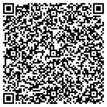 QR-код с контактной информацией организации РУПС БУДА-КОШЕЛЕВСКИЙ