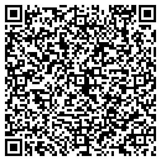 QR-код с контактной информацией организации АЛЬФА-АКТИВ