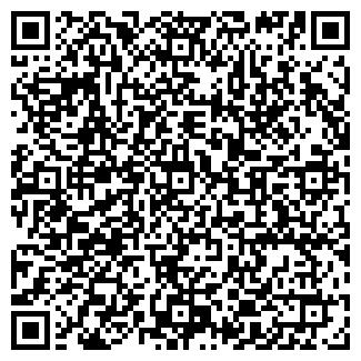 QR-код с контактной информацией организации СТРОЙТРЕСТ 8 ОАО
