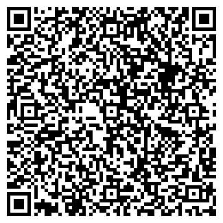 QR-код с контактной информацией организации ПОЛЕСЬЕГАЗСТРОЙ