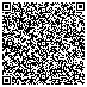 """QR-код с контактной информацией организации ОАО """"Евдаковский масложировой комбинат"""""""