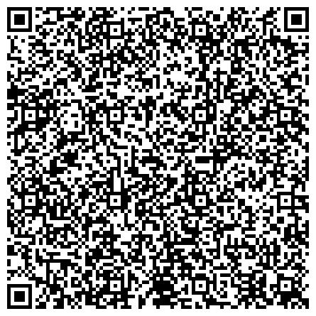 QR-код с контактной информацией организации Московская городская межведомственная комиссия по делам несовершеннолетних и защите их прав