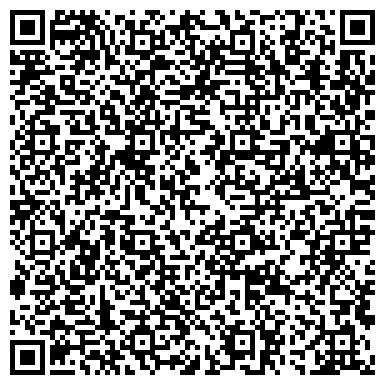 QR-код с контактной информацией организации ГЕНЕРАЛЬНОЕ КОНСУЛЬСТВО РОССИЙСКОЙ ФЕДЕРАЦИИ В БРЕСТЕ