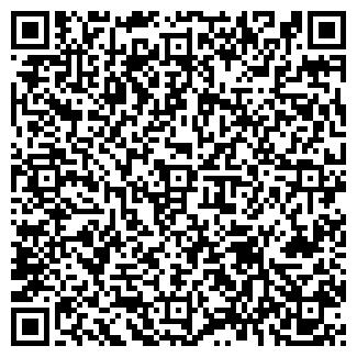 QR-код с контактной информацией организации АРКОС ООО