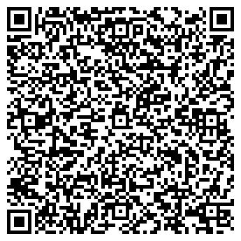 QR-код с контактной информацией организации БЕЛЭКСИМГАРАНТ-БРЕСТ