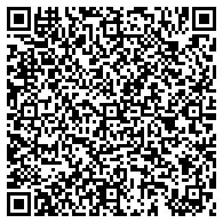 QR-код с контактной информацией организации БРАВО ООО