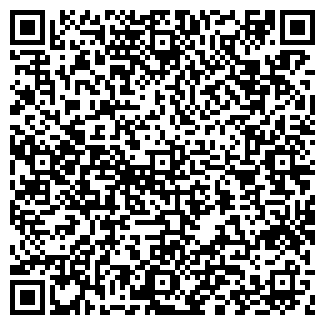QR-код с контактной информацией организации ВЕГАС ООО