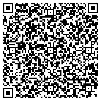 QR-код с контактной информацией организации АВТОБУСНЫЙ ПАРК 1 РУДТП