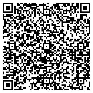 QR-код с контактной информацией организации ИООО АНРЭКС