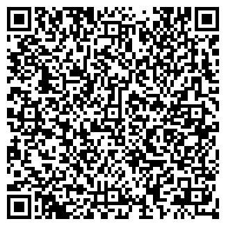 QR-код с контактной информацией организации АРТИНТУР ООО