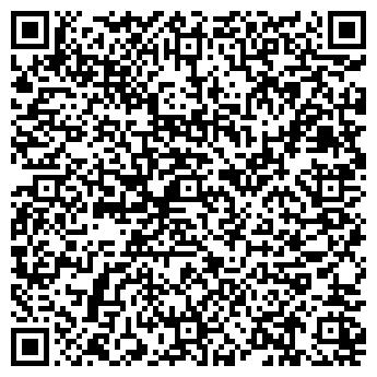 QR-код с контактной информацией организации БЕЛТЕХСНАБ НПО ОДО