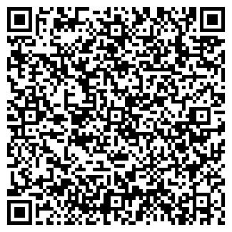QR-код с контактной информацией организации БРЕСТ-ЛАДА ОАО