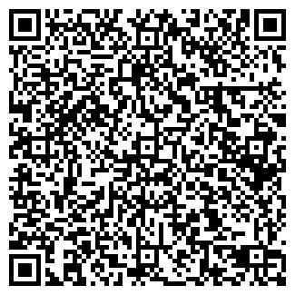 QR-код с контактной информацией организации ВАРЛЕН ЧУТП