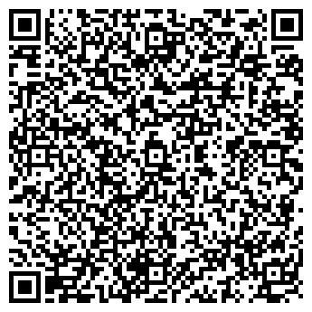 QR-код с контактной информацией организации ВИКТОРИЯ-ДИЗАЙН ЧПУП