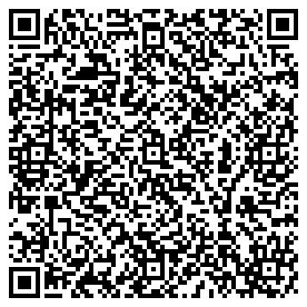 QR-код с контактной информацией организации ГАЗЕТА ВЕЧЕРНИЙ БРЕСТ