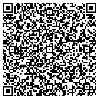 QR-код с контактной информацией организации ГОСТИНИЦА СТРОИТЕЛЬ