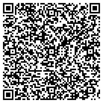 QR-код с контактной информацией организации ГОСТИНИЦА ЮНОСТЬ