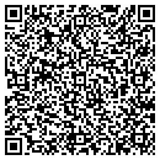 QR-код с контактной информацией организации КОВРЫ БРЕСТА