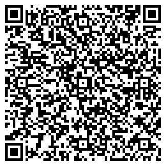 QR-код с контактной информацией организации КОМБИТРАНС ООО СП