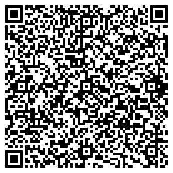 QR-код с контактной информацией организации МЕЖТРАНСЛАЙН СООО