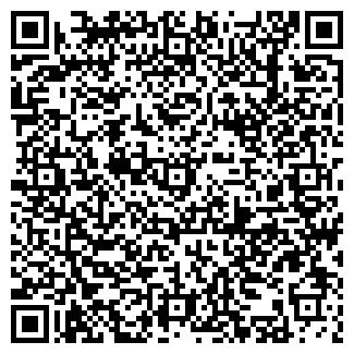 QR-код с контактной информацией организации РЕСТОРАН БУГ