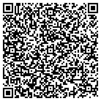 QR-код с контактной информацией организации СПМК 8 БРЕСТСКАЯ УП