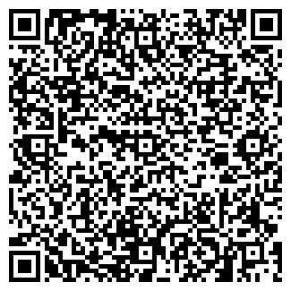 QR-код с контактной информацией организации СУ 83