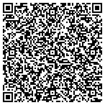QR-код с контактной информацией организации УЧЕБНЫЙ АВТОМОБИЛЬНЫЙ КОМБИНАТ БРЕСТСКИЙ