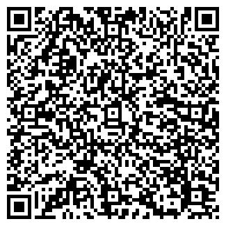 QR-код с контактной информацией организации ЗАО ВЕЛИЧКОВО