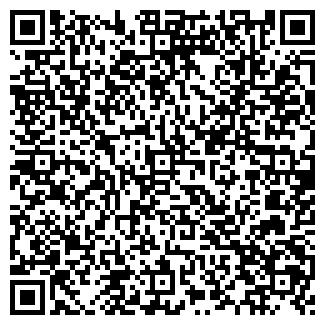 QR-код с контактной информацией организации АГАТИС УЧТП