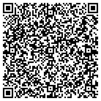 QR-код с контактной информацией организации АДМИНИСТРАЦИЯ СЭЗ БРЕСТ