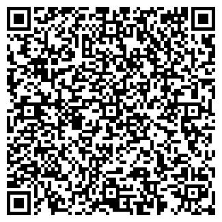 QR-код с контактной информацией организации АДОНИС СОФТ ЧУП