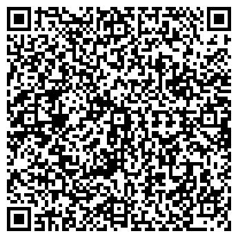 QR-код с контактной информацией организации АЗИМУТ-СПОРТ УП