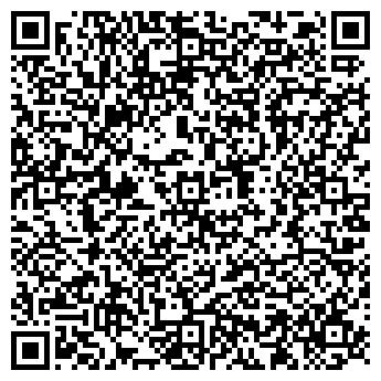 QR-код с контактной информацией организации СОВЕРШЕНСТВО