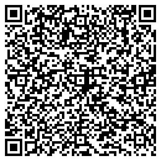 QR-код с контактной информацией организации АЛВЕСТ УЧТП