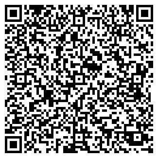 QR-код с контактной информацией организации АЛТЕЙ ЧУСП