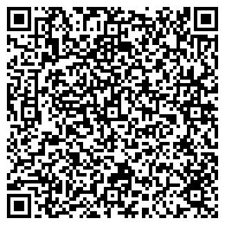 QR-код с контактной информацией организации АЛЬБО УП