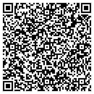QR-код с контактной информацией организации АПАРТАМЕНТ ЧУП