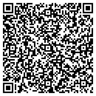 QR-код с контактной информацией организации АРИАДНА ОДО
