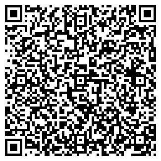 QR-код с контактной информацией организации АРМИТА ИП