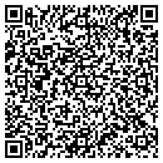 QR-код с контактной информацией организации АТРАС ЧТЭУП