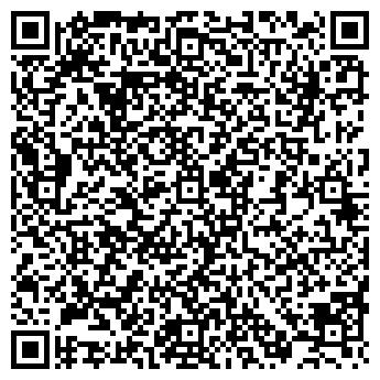 QR-код с контактной информацией организации БЕЛГОРОДЦЕНТРАВТО