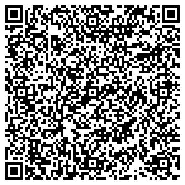 QR-код с контактной информацией организации БАЗА ТОРГОВАЯ МЕЖРАЙОННАЯ БРЕСТСКАЯ ЧУП